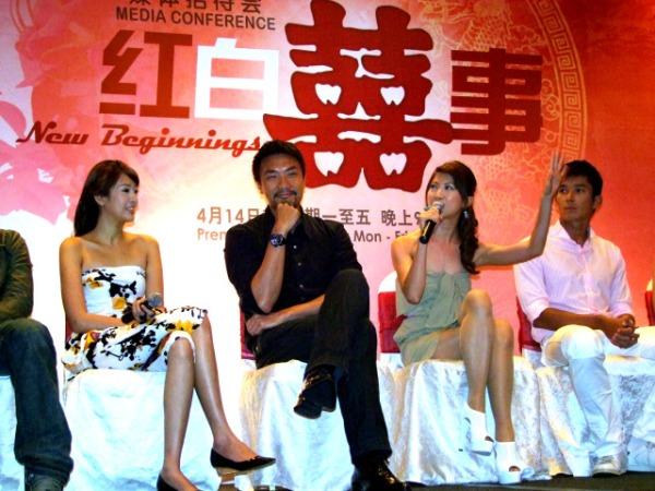 Lin Ping Ang Ang Hong Hui Fang Lin